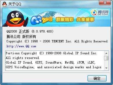 QQ装扮网站即将关闭